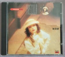 Forever your Priscilla Chan 永遠是你的陳慧嫻 Greatest Hits 1990 CD 銀圈版 T113 HK Pop RARE