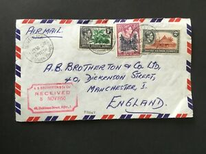 BRITISH SOLOMON ISLANDS 1950 AIR MAIL FRONT TO ENGLAND (FRONT ONLY)