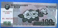 Billete de 100 wons de Corea del N.
