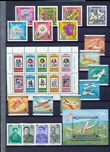 Mongolia Flowers Aviation Space Wildlife Cars MNH (Appx 100)Tro663