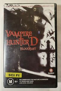 Vampire Hunter D: Bloodlust VHS 2000 Anime Yoshiaki Kawajiri Madman (Ex-Rental)