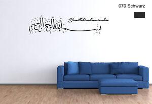 Wandtattoo Besmele Arabic Türkiye Bismillah Arabisch Wandaufkleber