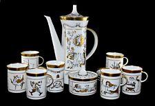 ROSENTHAL BELE BACHEM ASTROLOGY DESIGN COFFEE SET 1961