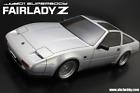 ABC-Hobby 66123 1/10 Nissan Fairlady (Z31)