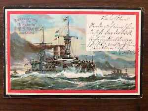 CHINA OLD POSTCARD WAR SHIP FROM CHINA TO GERMANY 1901 !!