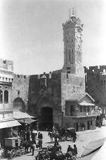 Jaffa Gate & Clock Tower 1910 Jerusalem Palestine Israel 7x5 Inch Reprint Photo
