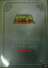 Saint Seiya Cloth Myth Zeta Alcor Bud Metal Plate New
