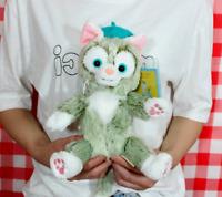 Disney Duffy Bear Friend Gelatoni Cat  Plush Toy Gift 23CM