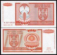 P 1b 2b 500 1000 Dinara Bosnia SET 2 notes STAMPED 1992 EMERGENCY ISSUE