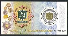Russia 2008 Money/Commerce/Coins/Bank Notes m/s  n31982
