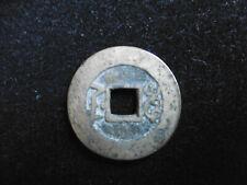 CHINE Pièce Ancienne en Bronze, Monnaie impériale China / Coin money 硬币 清 5