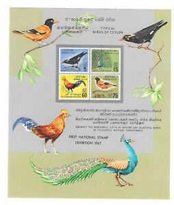 SRI LANKA SC# 378A MH SOUVENIR SHEET BIRDS