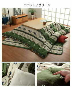 Casual Reversible Fluffy Futon&Rug Mat 190x240cm Set from Japan