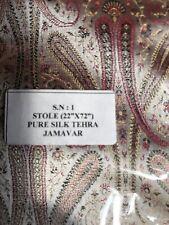 "Pure Silk Tehra Jamavar SHAWL THROW WRAP SCARF 22""X27"""