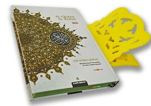 Plastic Book or Quran Stand Holder Rehal Islamic Muslim Learning Teaching New