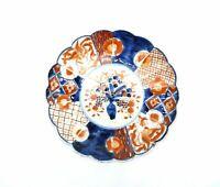 19th Century Japanese Decorative Imari Plate