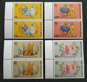 1994 Hong Kong Zodiac Lunar New Year of the Dog Stamps 4v x2 Sets (side tabs)