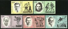 Germany East DDR GDR 1963 MNH Concentration Camp Sportsmen Victims (2nd series)