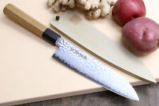"""YOSHIHIRO VG-10 Hammered Damascus Santoku 7"""" Japanese Chef Knife Ambrosia Handle"""
