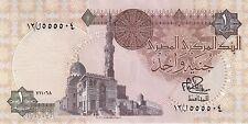 EGYPT 1 EGP 1978 P-50 SIG/ IBRAHIM #15 large SERIAL# 6 DIGITS AU-UNC PREFIX #12