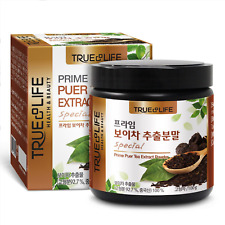True & Life Prime Puer Tea Extract Powder 10 Times High Enriched 3.5oz(100g)