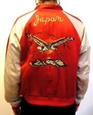 RINGSPUN BOMBER JACKET ... SIZE 3 ... RED EMBROIDERED SATIN JAPANESE STYLE