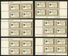 1960 4c US Postage Stamps Scott 1140 Benjamin Franklin American Credo Lot 24 #2