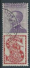 1924-25 REGNO USATO PUBBLICITARIO 50 CENT SINGER - RR13541