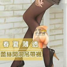 NEW De Paree BLACK M - SHAPE Stockings Hosiery Pantyhose Lingerie 1530