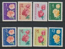 Flowers Bulgarian Stamps