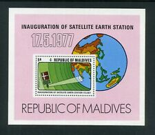 MALDIVES 1975 Satellite Earth Station Miniature sheet  SG MS692  MNH / UMM