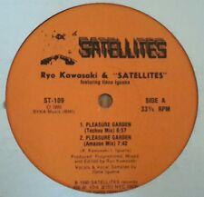 "Ryo Kawasaki & Satellites – Pleasure Garden, US Vinyl 12"""