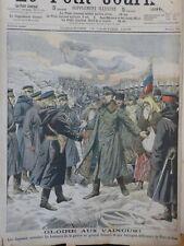 1905 GUERRE RUSSO-JAPONAISE GLOIRE VAINCUS ACCORDENT HONNEURS GENERAL STOESSEL