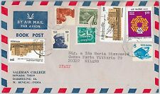 59192  -   INDIA  - POSTAL HISTORY: COVER to ITALY - 1980's - FISH agricolture