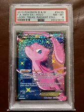 Pokemon Mew EX Legendary Treasures (Radiant Collection) RC24/RC25 - PSA 8