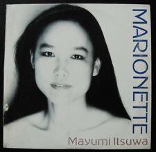五輪真弓 Mayumi Itsuwa Japan Pop Song LP ~