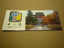 More details for vintage 1985 12 postcard book set china ming tombs