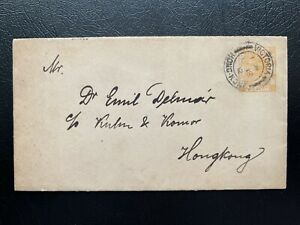 Hong Kong 1902 QV 1c GPO EN1 Postal Stationery Envelope Cover Used Locally
