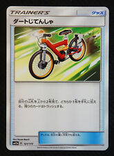 JAPANESE Pokemon Card Acro Bike 121/173 SM12a Tag All Stars NM/M
