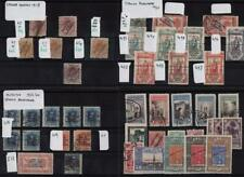 SPANISH COLONIES: 1903-1930 Collection of Used & Unused - 7 Stock Cards (35880)