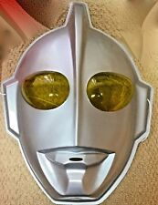 ORIGINAL ULTRAMAN COSTUME MASK - straight from Japan via a US seller