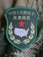 PLA Chinese Army, Red Dawn, North America garrison morale patch (Fallout 3)