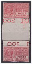 REGNO 1927/8  -  POSTA PNEUMATICA  -   SERIE  NUOVA  ** LUSSO