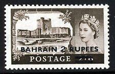 BAHRAIN QE II 1955 2/6d. Castle Surcharged 2 Rupees Type 1  SG 94 MINT