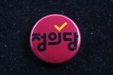 """South Korea Justice Party Korean Socialist Leftist 1"""" Badge Pin Made in USA"""