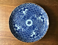 """Vintage Japanese Arabesque Doban Imari Platter 10.75"""" Makers Mark Blue and White"""