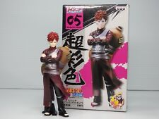 NARUTO Shippuden Figure HSCF Vol.2 No 05 Gaara Banpresto Japan