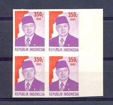 INDONESIA 1985 SOEHARTO # 1231 (BL OF 4 ) IMPERF ---(*) NO GUM -- @99