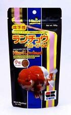 Articles de nourriture Hikari pour aquarium, bassin et mare pour poisson rouge