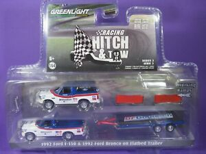 GREENLIGHT Hitch & Tow (1:64) FORD F-150, BRONCO, TRAILER BFGoodrich, V NICE SET